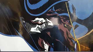 D02 Vampire Hunter D Animation Cel